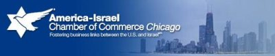 Illinois-Israel chamber of commerce